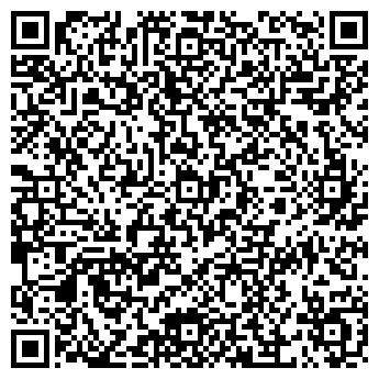 """QR-код с контактной информацией организации ООО """"ЛесАгроЭкспо"""""""