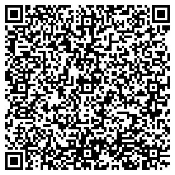 QR-код с контактной информацией организации ип Бузюкин