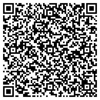 QR-код с контактной информацией организации ЮВЦ, ООО