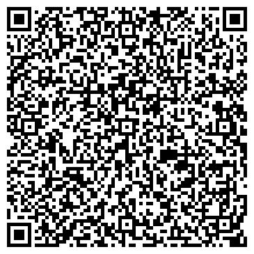 QR-код с контактной информацией организации Публичное акционерное общество ОАО «Пинсксовхозстрой»