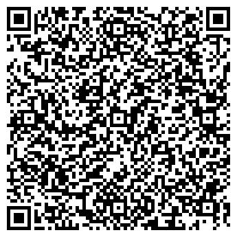 """QR-код с контактной информацией организации Общество с ограниченной ответственностью ООО """"КРОТсервис"""""""
