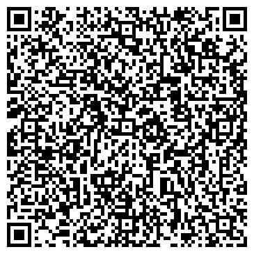 """QR-код с контактной информацией организации Общество с ограниченной ответственностью ООО """"Дата Сервис"""""""