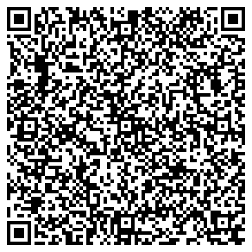 QR-код с контактной информацией организации ИП Лобковский Е. И.