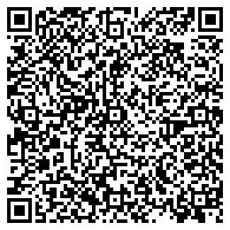 QR-код с контактной информацией организации ИП Кадан