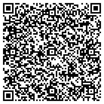 """QR-код с контактной информацией организации ООО """"Дахтэкс"""""""
