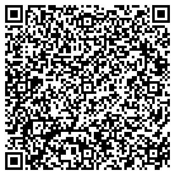 """QR-код с контактной информацией организации """"ЯРКАЛЬЯН©"""""""