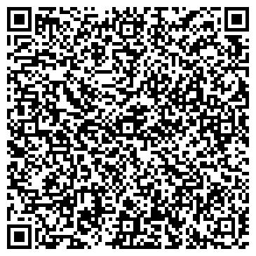 QR-код с контактной информацией организации Свадебный салон «Дженифис»