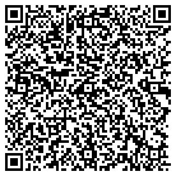 QR-код с контактной информацией организации ОНИКА, ООО