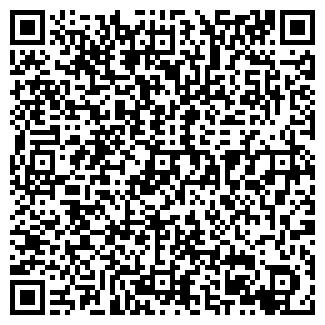 QR-код с контактной информацией организации Субъект предпринимательской деятельности SPEAKER