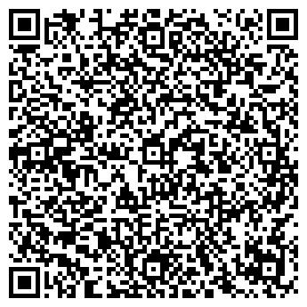 QR-код с контактной информацией организации ИП Сапоненко И. А.