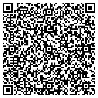 """QR-код с контактной информацией организации """"Нянино Солнышко"""""""