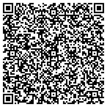 QR-код с контактной информацией организации Интернет - магазин baby boom