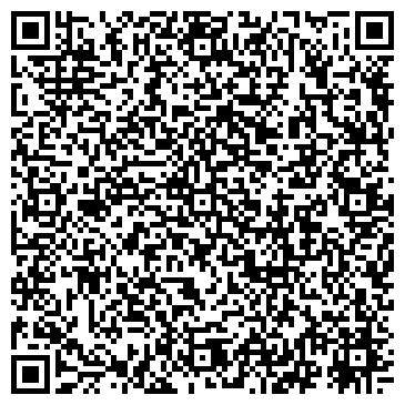 QR-код с контактной информацией организации Интернет магазин Babycomfort