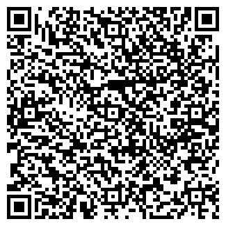 QR-код с контактной информацией организации Мандарин-Плюс