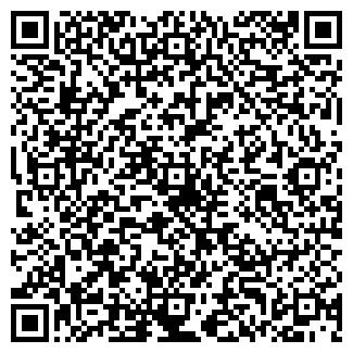 QR-код с контактной информацией организации КРОХА