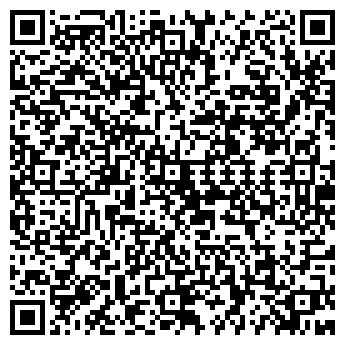 QR-код с контактной информацией организации ИП Аксючиц