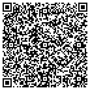 """QR-код с контактной информацией организации ИП """"Тарасевич"""""""