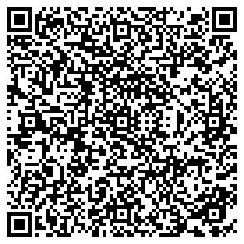 """QR-код с контактной информацией организации ОАО""""Бетон-Столица"""""""