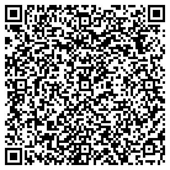 QR-код с контактной информацией организации Общество с ограниченной ответственностью ООО «ЛитАвтоСити»