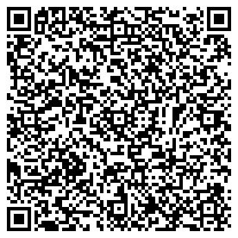 QR-код с контактной информацией организации ип климкович
