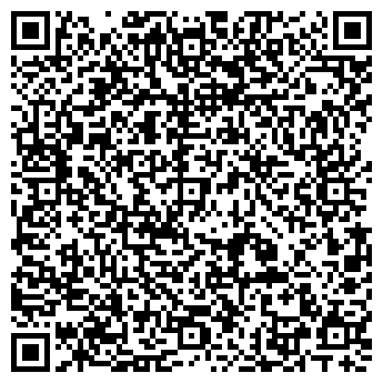 """QR-код с контактной информацией организации ООО """"Эмкадор"""""""