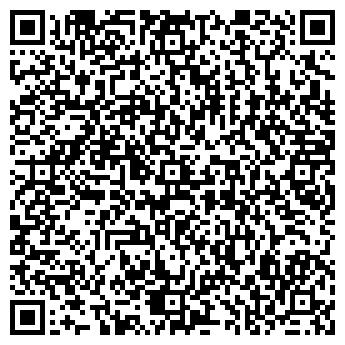 QR-код с контактной информацией организации Алнимстрой, ООО
