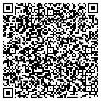 QR-код с контактной информацией организации ООО «МультБелСтрой»