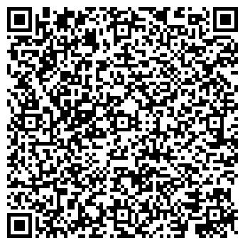 """QR-код с контактной информацией организации ЧСУП """"Бутерс"""""""