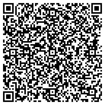 """QR-код с контактной информацией организации ООО """"Мегатранс"""""""