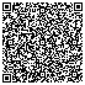 """QR-код с контактной информацией организации Общество с ограниченной ответственностью ООО""""АВТОМИХАЛ"""""""