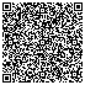 """QR-код с контактной информацией организации ООО """"ДСПМК-2012"""""""
