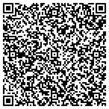 """QR-код с контактной информацией организации ОДО """"Ваджен групп"""""""