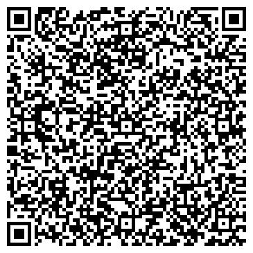 """QR-код с контактной информацией организации ООО """"АВА-стройторгсервис"""""""