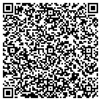 """QR-код с контактной информацией организации ЧП""""БелМаксСпецТранс"""""""