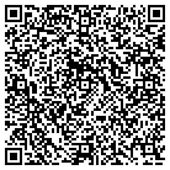 """QR-код с контактной информацией организации ЧТУП """"БЕЛНИКТРАНС"""""""
