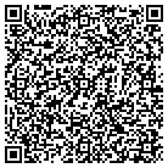 QR-код с контактной информацией организации ИП Скидан Н.Н.