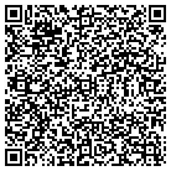 QR-код с контактной информацией организации ип гапанович
