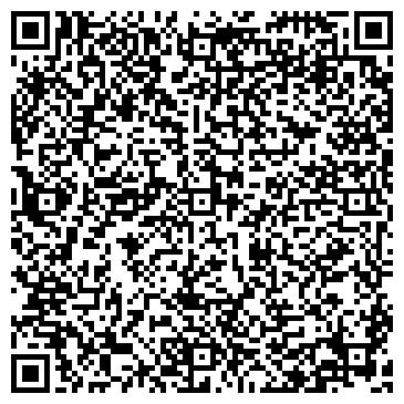 """QR-код с контактной информацией организации Частное предприятие ЧТПУП """"МагнаИнтерСервис"""""""