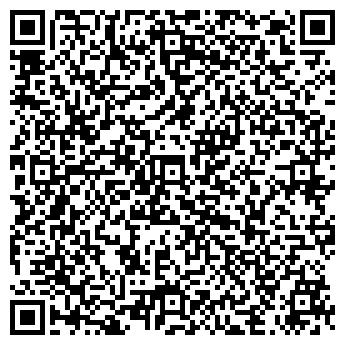 QR-код с контактной информацией организации ООО «ДЖЕНЕСИ»