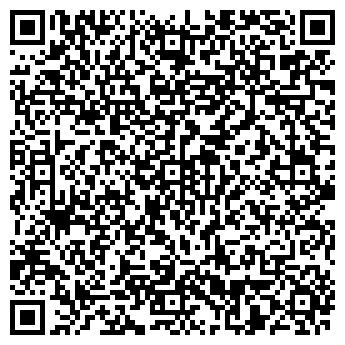 """QR-код с контактной информацией организации ООО """"Бетонные решения"""""""