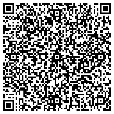 """QR-код с контактной информацией организации ЧТУП """" ТрансВекторСтрой"""""""