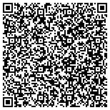 QR-код с контактной информацией организации ООО Интернет-магазин постельного белья АГИТО