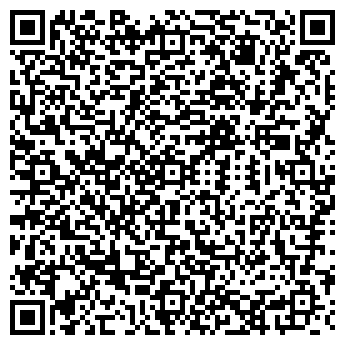 """QR-код с контактной информацией организации Общество с ограниченной ответственностью Компания """"АлимАй"""""""