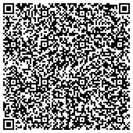 """QR-код с контактной информацией организации ТОО """"Құрылыс Құм"""""""