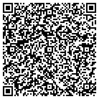 """QR-код с контактной информацией организации ТОО """"Хладотеплотехника"""""""