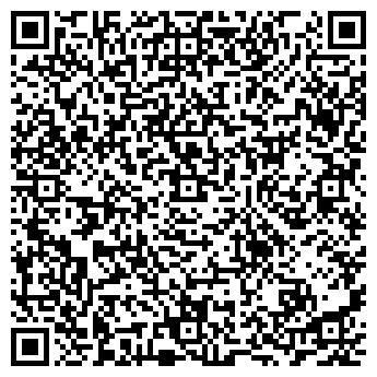 """QR-код с контактной информацией организации Общество с ограниченной ответственностью ТОО """"Notus LLC"""""""