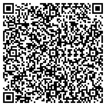 QR-код с контактной информацией организации ДиС