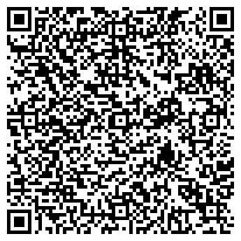 QR-код с контактной информацией организации ИП «ЛИК-Алматы»