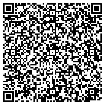 QR-код с контактной информацией организации ТОО «Элфорт BIK»