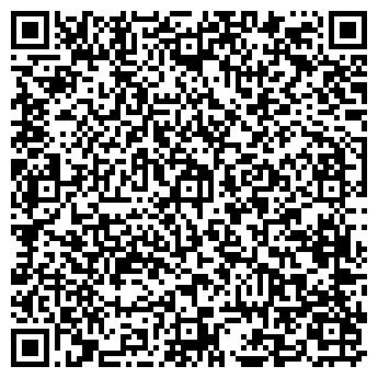 """QR-код с контактной информацией организации ТОО """"ВТК ТРЕЙД"""""""